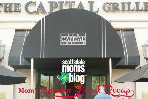 capital grille event recap